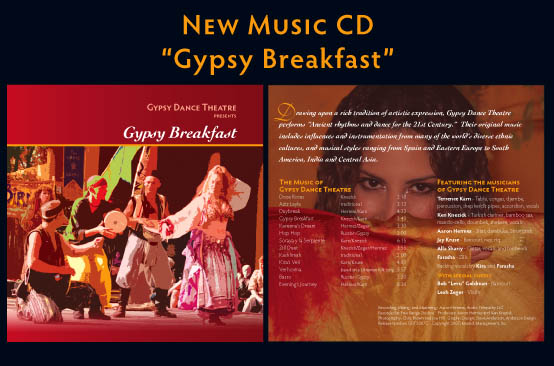 Gypsy Breakfast CD Cover